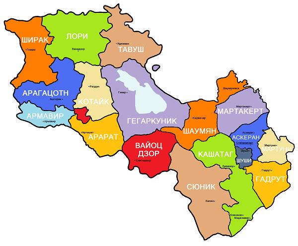 Armenian History Ayrarat Tour